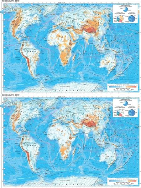 Mondo sommerso di 500 e 1000 metri