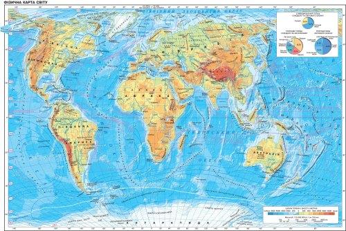 Cartina fisica del mondo