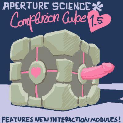 Companion Cube 1.5