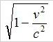 Equazione Tau